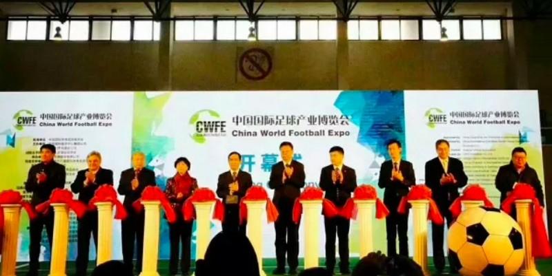 IChinaworldfootballexpo   Le football mondial à l'honneur en Chine du 30 novembre au 2 Décembre 2018