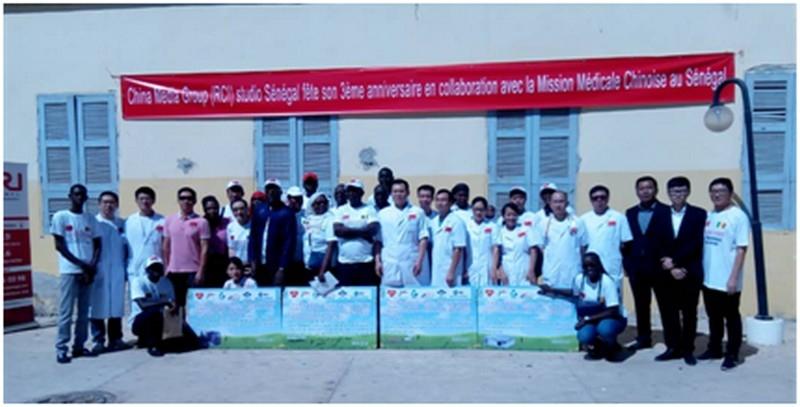 IChina Media Group (RCI) studio Sénégal fête son 3e anniversaire en collaboration de la 17e mission